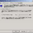 20090222_iclicq_003