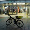 20071230_railtocycle_006