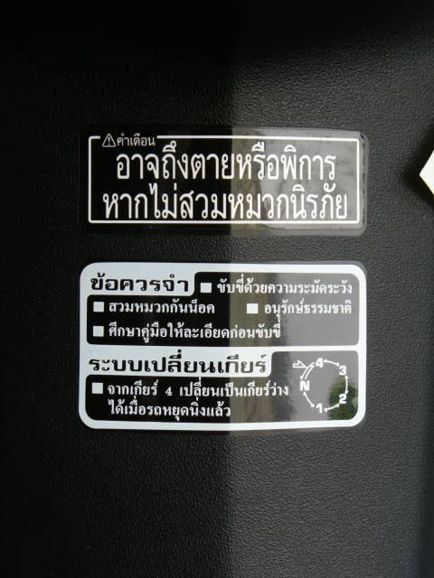 20081102_cafecub_012