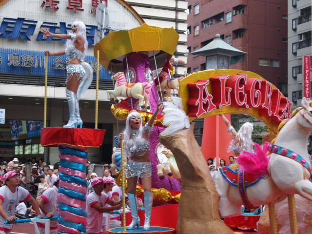 20090829_asakusasamba_009