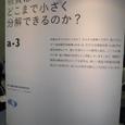 20091205_sorahaku_003