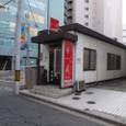 20091231_motsuzou_001