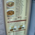 20090328_udon_002
