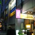 20090430_yamagatada_001