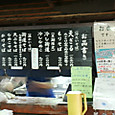 20111023_sichigasyukusoba_004