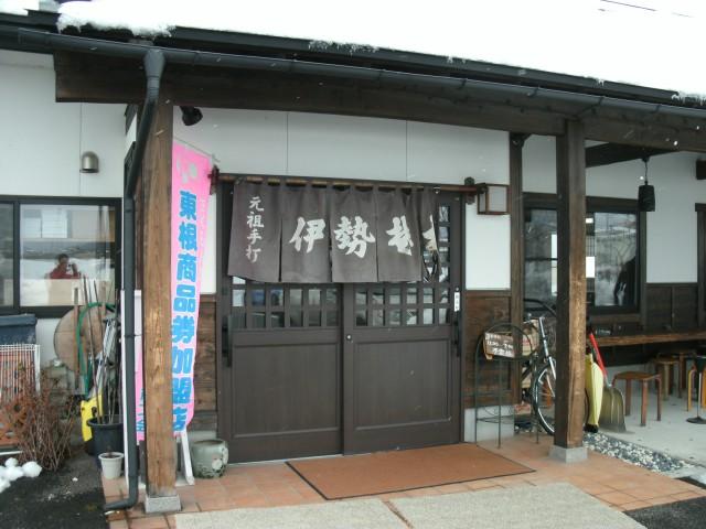 20120226_yamagatasoba_003