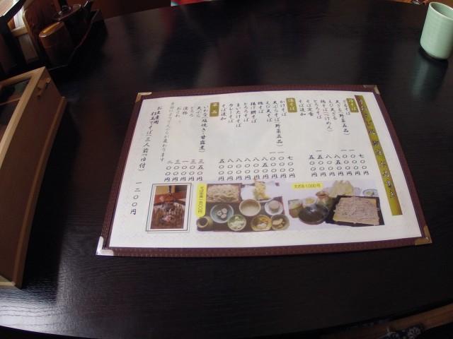 20120415_yakuraisoba_004