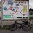 20090913_kurikomacycle_004