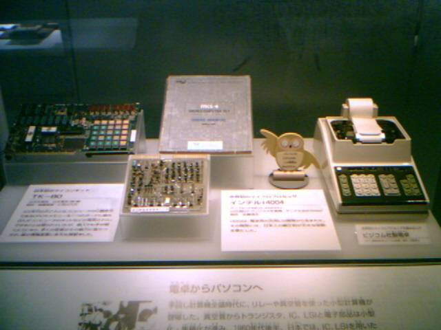 20060428_computer_003