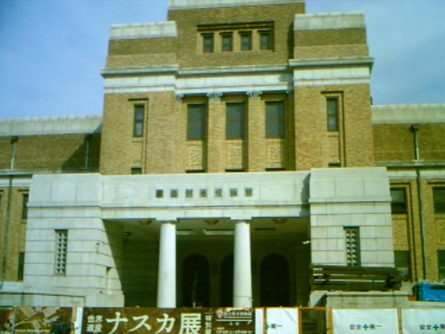 20060428_kahaku_001