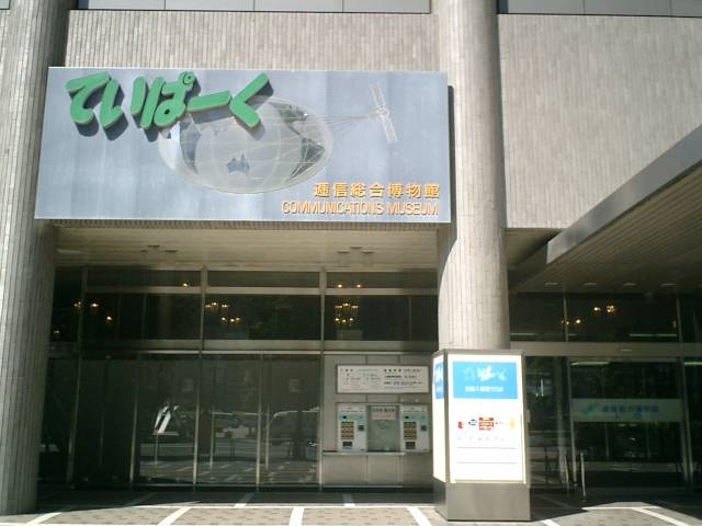 20060819_teipark_001