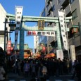 20080104_tokyocycle_001