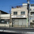 20090208_tokyocycle_007