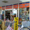 20090208_tokyocycle_011