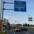 20090307_tokyocycle_003