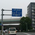 20090705_route130_004