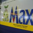 20080815_maxpokemon_001