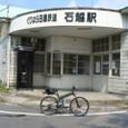 20080914_kuriden_001