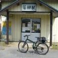 20080914_kuriden_003