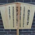 20081012_shiroishistation_002