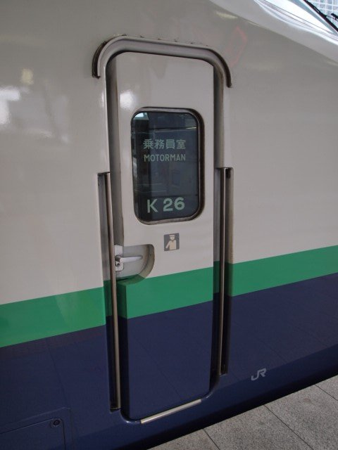 20091227_tokyostation_008