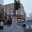 20100221_tokyocycle_003