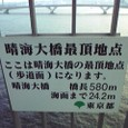 20100725_tokyocycle_002