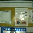 20110601_tokyonightcycle_002