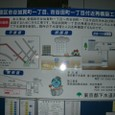 20110601_tokyonightcycle_005