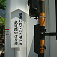 20110714_tokyocycle_006