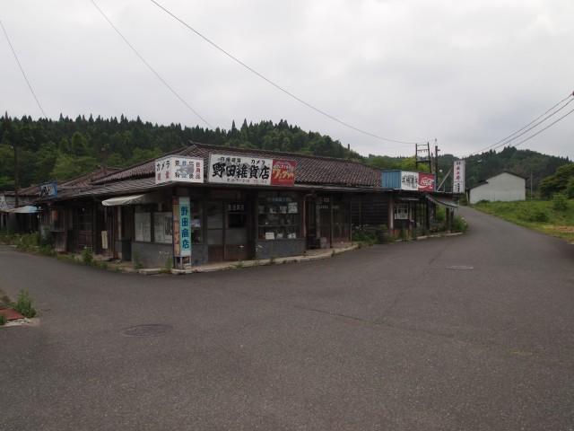 20120603_hosokura_003