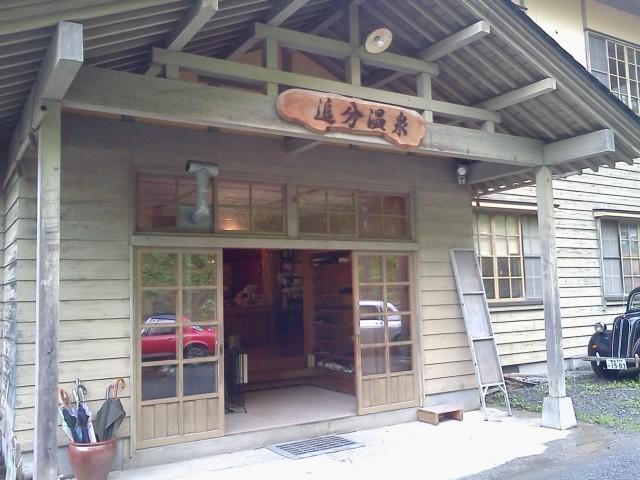 20120715_oiwakeonsen_001