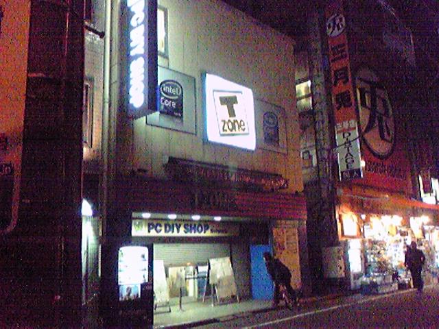 モブログから、、 秋葉原T-Zone