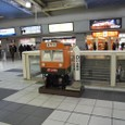 20100206_shinagawastation_001
