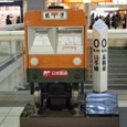 20100206_shinagawastation_002
