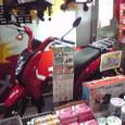 20100529_electricbike_001
