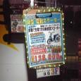 20100529_electricbike_003