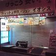 20110207_akibabike_001
