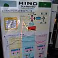20121224_minamisanriku_024