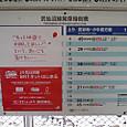 20121224_minamisanriku_030