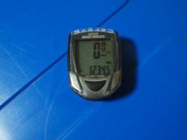 20120510_paratrooperpro_001
