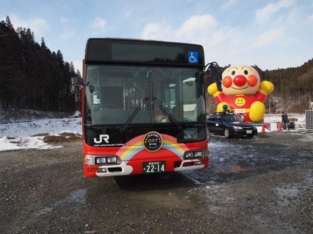 20121224_minamisanriku_016