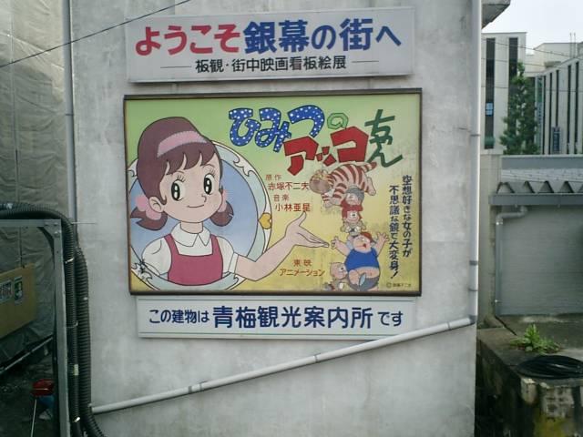 Tomohiro Diary@blog: 2007年6月